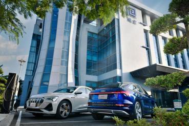 四環全能電旅Audi e-tron 首批車主聚會 熱情集結府城台南