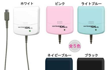 DS Lite AC adapters for vain people