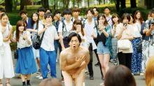 【電影LOL】日本漫畫真人版電影《碧藍之海》 賣點竟然係「保證睇到靚仔露鳥」?!