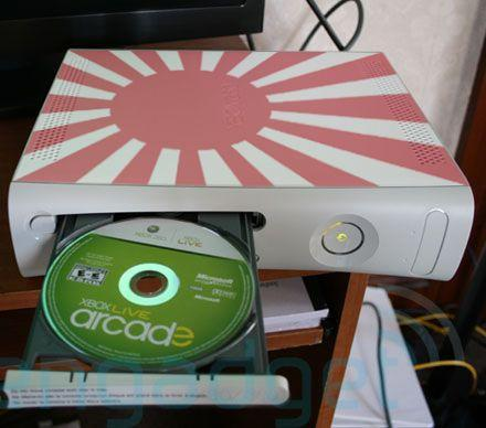 Entry level Xbox 360 hitting Japan on March 6