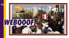 Fatah Shares Old Video as  Muslims Raising Communal Slurs in Delhi