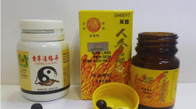 Health Sciences Authority issues warning on two TCM products from Malaysia