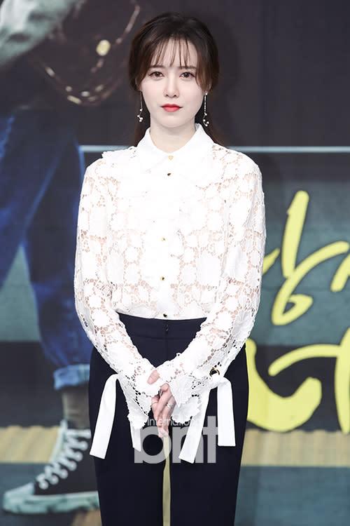 Ku hye sun 2019 dating