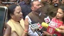 UP Govt announces Rs 25 lakh, house to Unnao rape victim's family