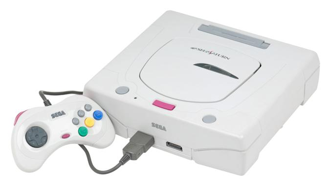 old gaming console