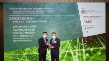信和創意研發室榮獲「全球最具創新力知識型機構大獎」及「香港最具創新力知識型機構大獎」表揚知識管理卓越表現