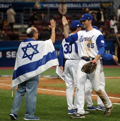 經典賽以色列擊敗荷蘭 分組第一(2) (圖).