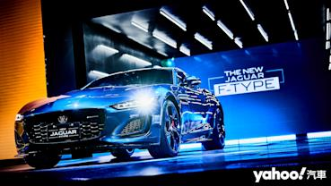 壓尾2020最後禮讚現身!2021絕美英倫獵跑Jaguar小改款F-Type Coupe正式登台!