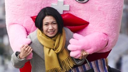 """""""Disculpe, tengo la regla"""": El estigma de la menstruación de las mujeres japonesas"""