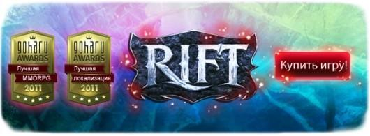RIFT devs on Russian revolution, improved itemization, and solo success