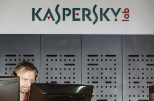 Russian authorities arrest Kaspersky researcher for high treason (updated)