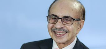 Godrej Agrovet IPO Price Band Fixed At Rs 450-460