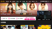 PCCW Media raises $110M for its video and music streaming services in Asia