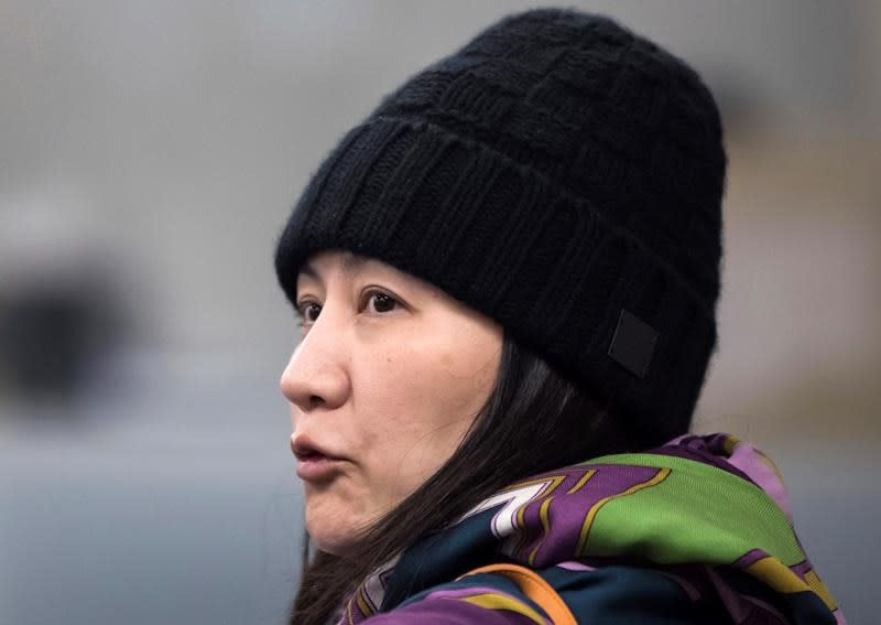 China's Huawei soft power push raises difficult questions - Yahoo News Canada thumbnail