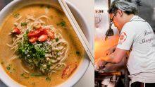 【觀塘美食】44年老上海菜館 老闆娘見證:「觀塘無哂人情味」