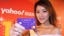 信用卡雙11回饋殺紅眼 中信卡送37%不手軟