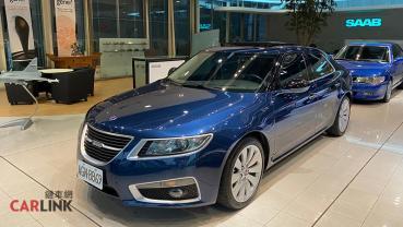 建議售價108萬元!總代理認證SAAB 末代9-5比新車還搶手