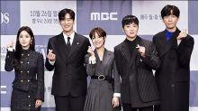 南奎麗申成祿等韓國藝人出席MBC新劇《空洞》發佈會