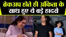 Ankita Lokhande suffered these two accidents after breakup with Sushant Singh Rajput