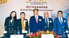 大悅城去年賺11.5億人幣