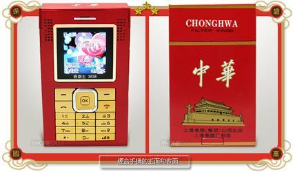 Finally, the cigarette pack phone