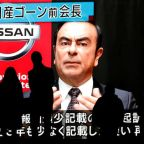 Tokyo court denies latest bail request of Nissan's Ghosn