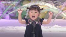 This two-year-old Japanese girl is the youngest to release her own CD album