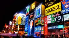 3 Japan Mutual Funds to Ride the Economic Growth