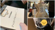 日本超幽默酒店 房號要解答超難數學題Twitter熱傳