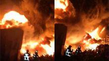 快新聞/樹林資源回收廠大火! 2間工廠狂燒 20輛消防車趕赴現場