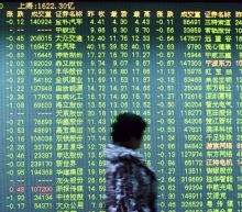 China's Stocks Sink to Lowest Level Seen in $5 Trillion Crash