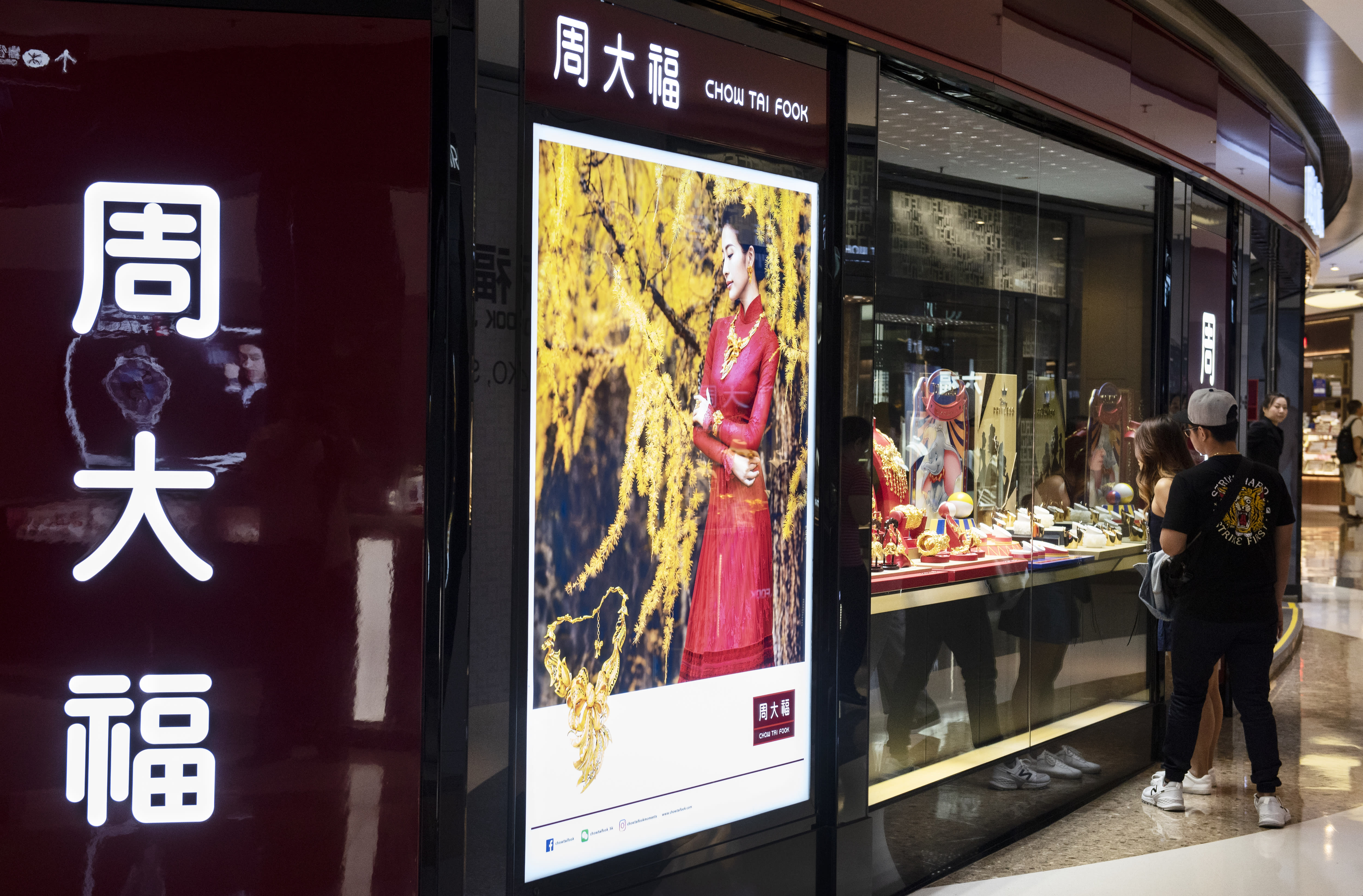 World's second largest jeweller to shut down about a fifth of its Hong Kong stores