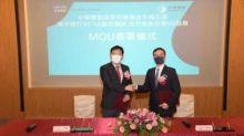 中華電攜思科簽MOU 強化5G SA整合測試