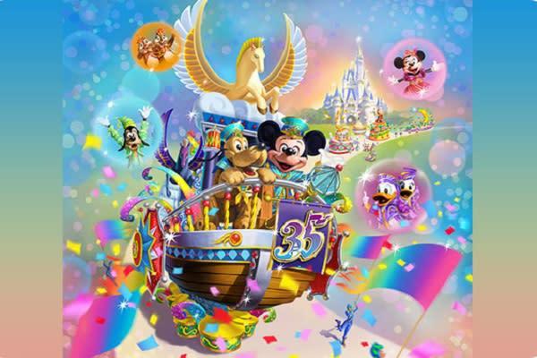 全新的日間遊行「奇想騰飛!」與最新遊樂設施「小小世界」皆在這次的慶祝活動中啟動(圖/東京迪士尼)