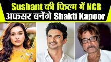 Shakti Kapoor cast as Narcotics officer in film inspired by Sushant
