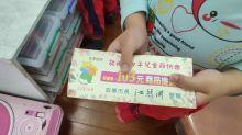 快新聞/為何是這個數字?宜蘭市兒童節禮券「面額103元」原來有這意思!