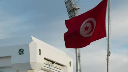 Foot - TUN - Tunisie: des heurts à Chebba après la confirmation de l'exclusion du club pour la saison 2020-2021