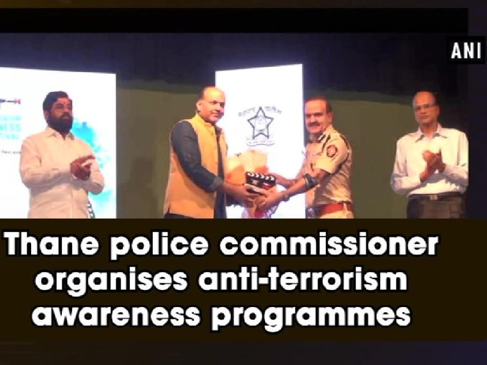 Thane police commissioner organises anti-terrorism awareness programmes [Video]
