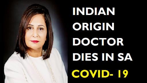 World Renowned Indian Virologist Gita Ramjee Dies Of