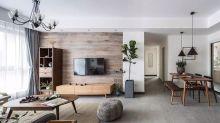室內設計經驗分享 : 北歐裝修風格