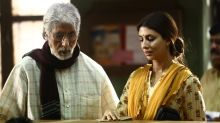 Watch: Shweta Bachchan On Making Her Acting Debut With Daddy