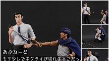 《蠟筆小新》爸爸Figure連環圖 單手擋劍超型