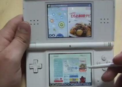 Spending some time with the DS browser