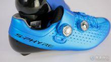 SHIMANO有史以來最強車鞋 S-PHYRE RC9評測