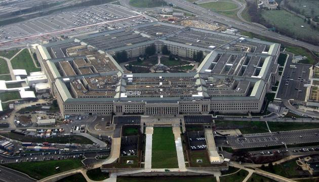 UK arrests man over US Department of Defense hack