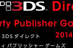 Replay Japan's Nintendo Direct on third-party 3DS games [update]