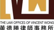 ROOT LAWSUIT: The Law Offices of Vincent Wong Notify Investors of a Class Action Lawsuit Involving Root, Inc