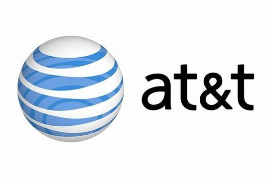 AT&T updates privacy policy, may begin sharing anonymous user data