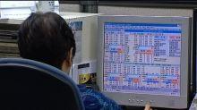 【魚樂無窮】兩周升四成的股票(唐牛)
