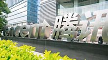 Tencent Accelerates Games Company Acquisitions
